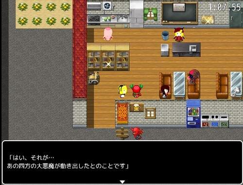 メイドさんの悪魔と68分 Game Screen Shot1