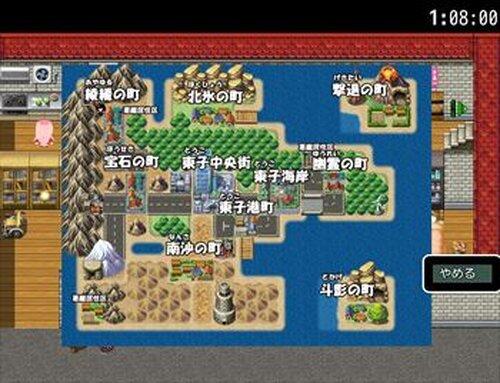 メイドさんの悪魔と68分 Game Screen Shot2