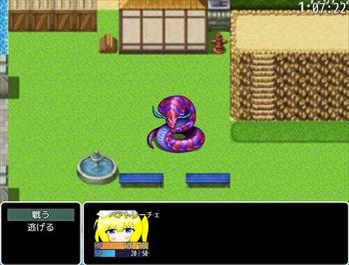 メイドさんの悪魔と68分 Game Screen Shot4