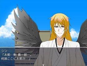 囚われのGhost~絆~ Game Screen Shot2