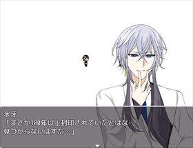 囚われのGhost~絆~ Game Screen Shot3