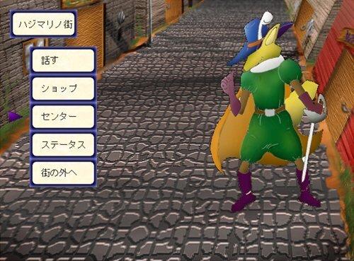 クーデターナイト Game Screen Shot1