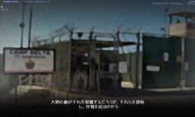 A戦争 Game Screen Shot3