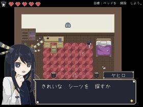 掃除をしなさい! Game Screen Shot4