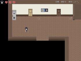 掃除をしなさい! Game Screen Shot5