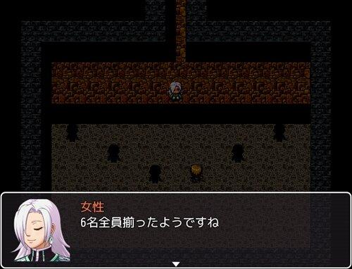 輪廻転星 Game Screen Shot1