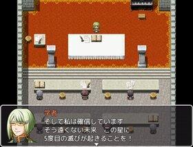 輪廻転星 Game Screen Shot2