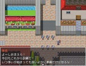 輪廻転星 Game Screen Shot4