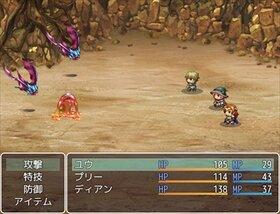 輪廻転星 Game Screen Shot5