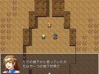 輪廻転星のゲーム画面