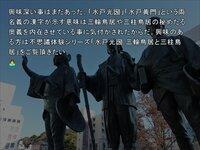 善國寺 三輪鳥居と富士 (不思議体験シリーズ)