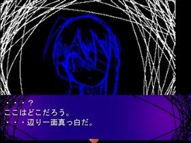 それでもぼくは。 Game Screen Shot2