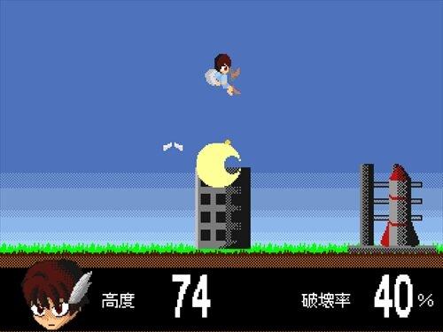 イーカロス -天空からの使者- Game Screen Shot1