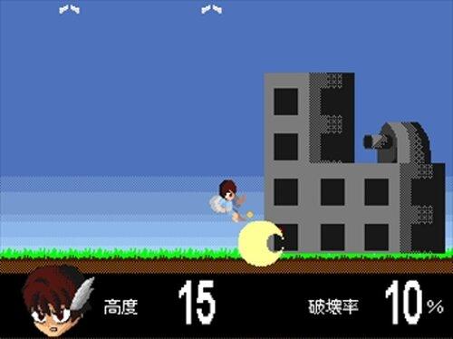 イーカロス -天空からの使者- Game Screen Shot3