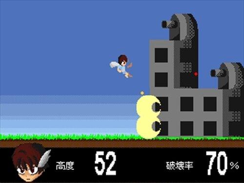 イーカロス -天空からの使者- Game Screen Shots
