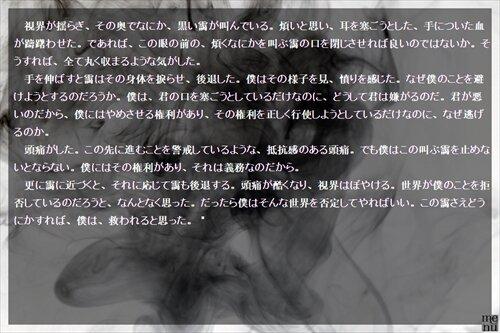 贖罪と命 Game Screen Shot1