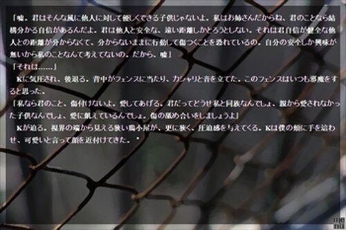 贖罪と命 Game Screen Shot3