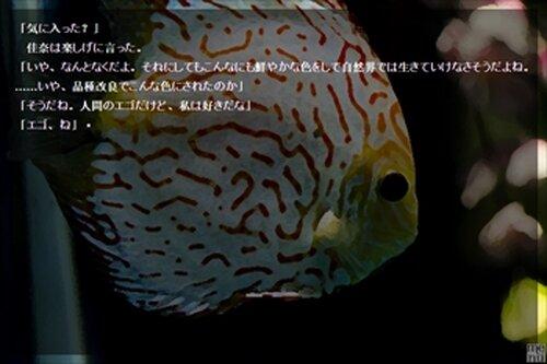 贖罪と命 Game Screen Shot5