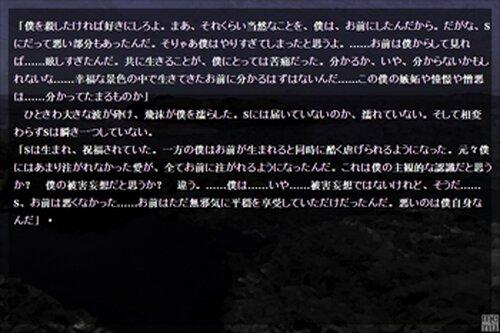 贖罪と命 Game Screen Shots