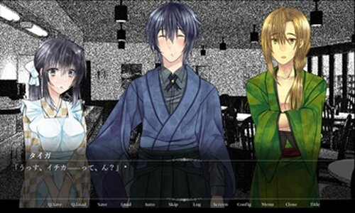 フリークスの幻影肢【完結版】 Game Screen Shot2