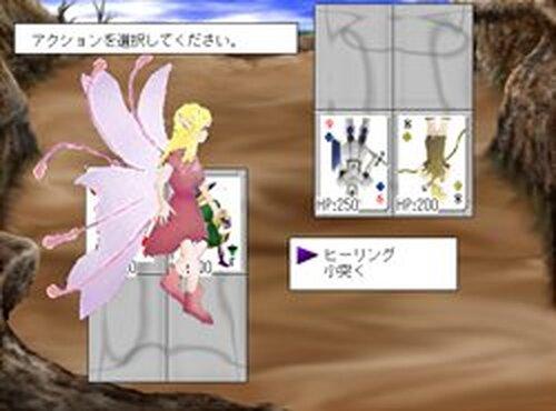 クーデターナイト Game Screen Shots