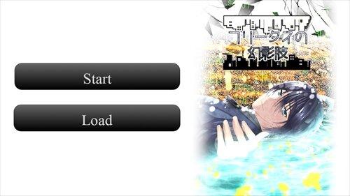 フリークスの幻影肢【完結版/ブラウザ版】 Game Screen Shot1
