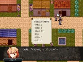 Les Apprentis Sorciers ―レザプランティ・ソルシエ― Game Screen Shot2