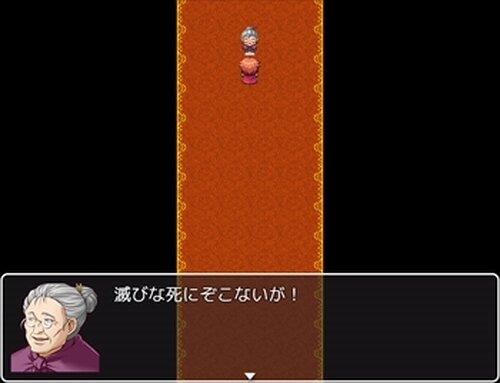 クソオブレジェンド3 最果てのクソ Game Screen Shot2