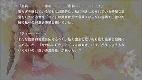 Euphoric Create~Liebes geschichte~ Game Screen Shot2