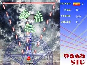 ゆるふわSTG Game Screen Shot3