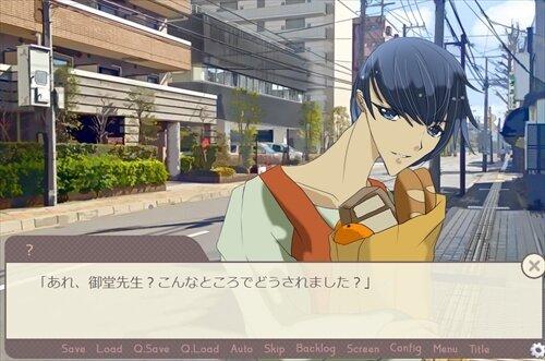 数学教師の恋愛 Game Screen Shot1