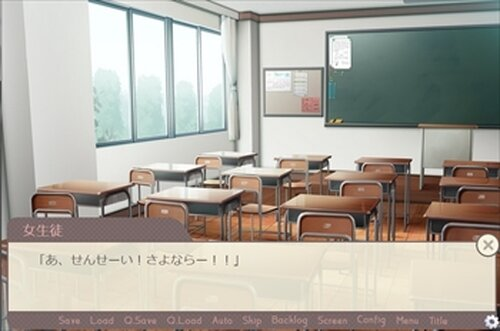 数学教師の恋愛 Game Screen Shot3