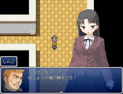 女教師への復讐 Game Screen Shot2