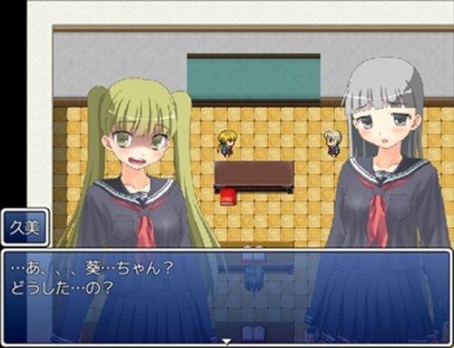女教師への復讐 Game Screen Shots