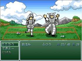 ソレッテナンスカー そんなことよりメイドロボ Game Screen Shot3