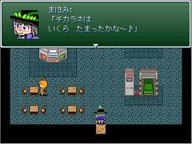 ソレッテナンスカー そんなことよりメイドロボ Game Screen Shot4