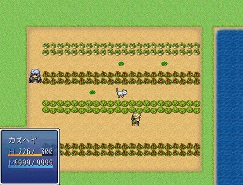 カズヘイヘーイ! Game Screen Shot1