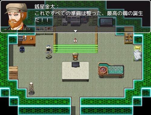 究極!!品種改良!!! Game Screen Shot1