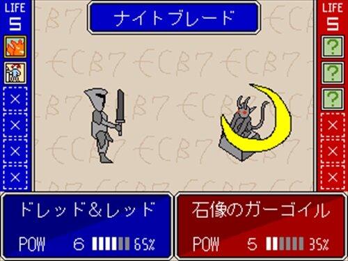 EasyCardBattle7 Game Screen Shot1