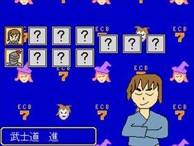 EasyCardBattle7 Game Screen Shot2