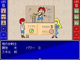 EasyCardBattle7 Game Screen Shot3