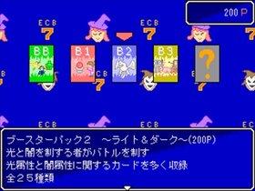 EasyCardBattle7 Game Screen Shot4