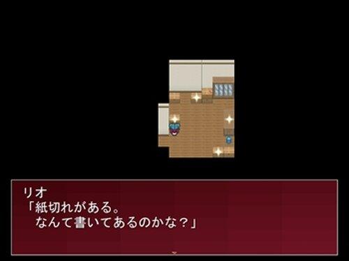 恋人は病んでいる Game Screen Shot4