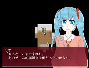 恋人は病んでいる Game Screen Shot