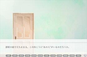 写真部の幽霊部員 Game Screen Shot2