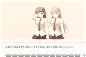 写真部の幽霊部員 Game Screen Shot4