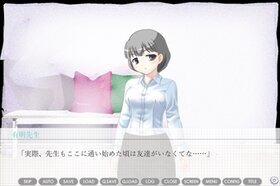 写真部の幽霊部員 Game Screen Shot5