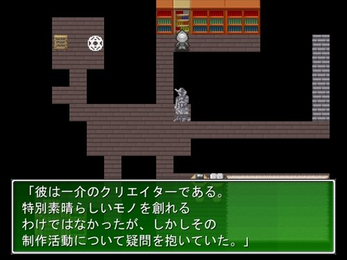 Apoloigizer  Game Screen Shot1
