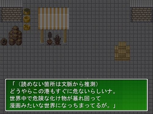 Apoloigizer  Game Screen Shot3