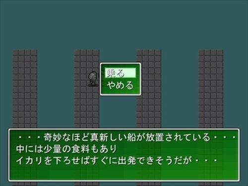 Apoloigizer  Game Screen Shot4